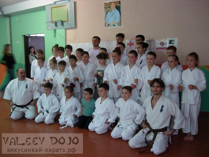 Гайская школа каратэ. Валеев Додзё