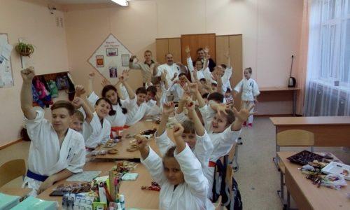 Гайская школа каратэ