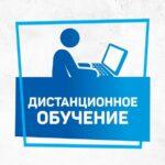Указ № 206. «Об объявлении в Российской Федерации нерабочих дней»